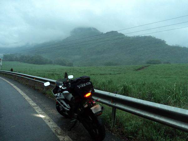Cerro verde…